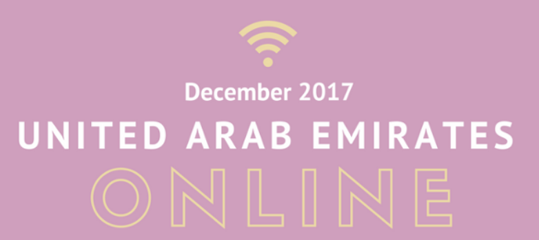 Gulf News Is the Most Used Website in UAE, Dec 2017 | Effective Measure